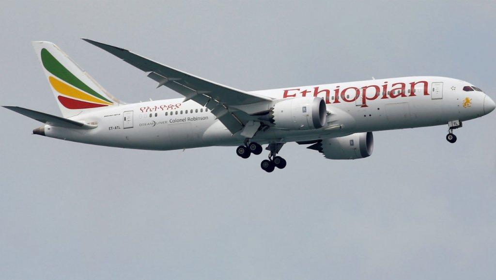 Ethiopian 1